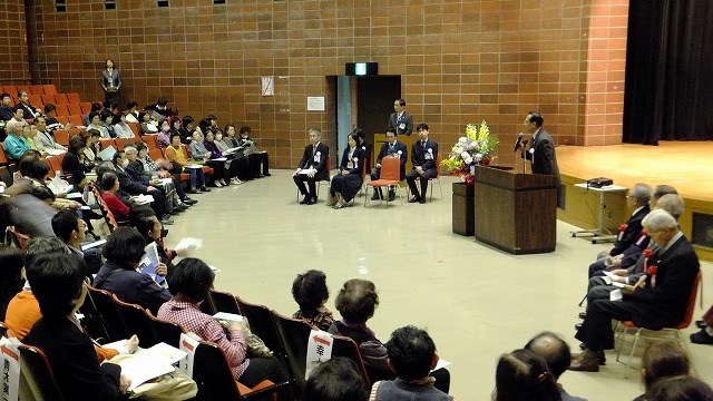 Commission-style state that was performed in Kanagawa public hall