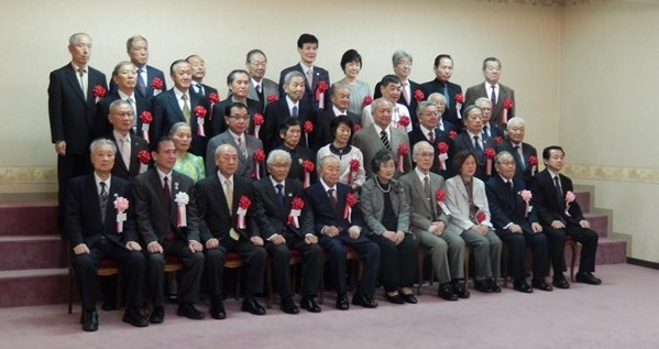 Is made sl. Neighborhood Association Chairperson Machiuchi in Sakae of incumbent commendation for many years; chairpersons