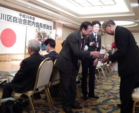 State of Neighborhood Association Chairperson Machiuchi long-time incumbent commendation ceremony