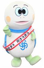 """Kanagawa Ward el carácter de la mascota la """"tortuga Taro"""""""