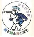 Imagen de ex Kanagawa Pupilo mascota carácter tortuga Taro
