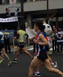 Imagen 2 de la maratón del Yokohama