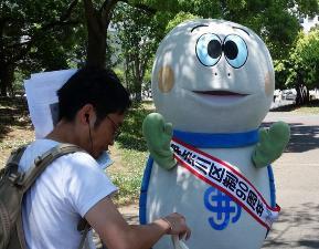 La fotografía que tortuga que Taro participa en transmisión