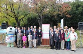 Fotografía de grupo de la ceremonia de la apertura
