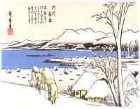 Evening snow scene at Uchikawa
