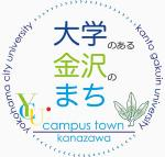 Campus town logo mark