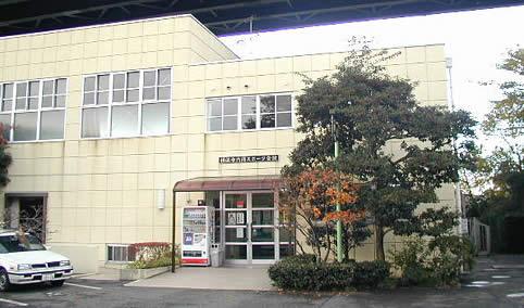 六浦體育會館建築物圖片