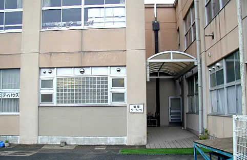 Tomioka comunidad casa edificio imagen