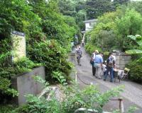 Ex Naoki residencia entrada
