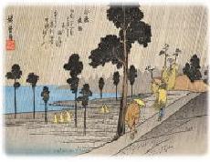 Imagen de la lluvia nocturna de Koizumi