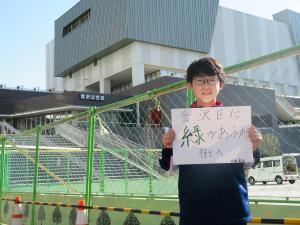 El estudiante alto menor que predice Kanazawa futuro
