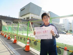 Estudiante alto menor (2) que predice Kanazawa futuro