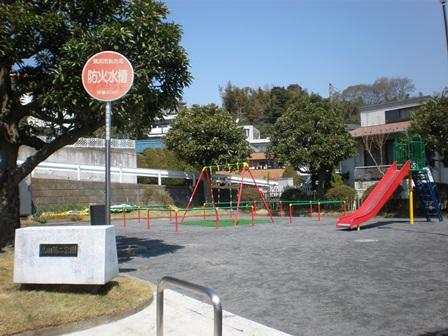 Takada secundan la fotografía del Parque