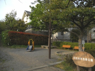 Fotografía 1 de Hiyoshihoncho Nishihara el parque