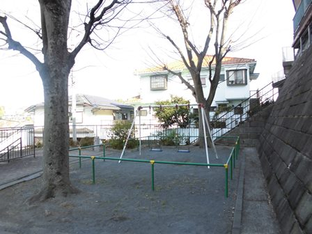 Hiyoshihoncho tercera fotografía del Parque