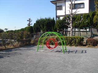 Hiyoshihoncho Nishihara secundan Parque fotografía 2