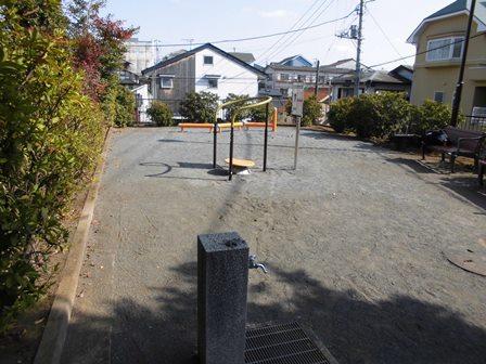 Shimoda-cho secundan la fotografía del Parque