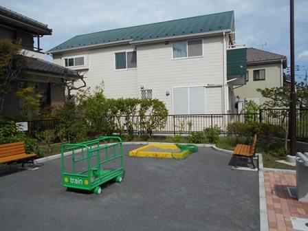 Takada octava fotografía del Parque