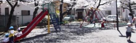 Fotografía 2 del parque delante del este