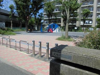 Minowa envían la más bajo fotografía del parque