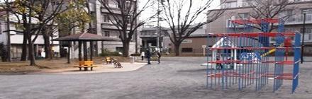 Fotografía 2 de los 3, parque de Tsunashimahigashi