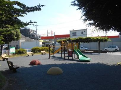 Kozukue Miyahara Parque fotografía 1