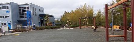 Fotografía 1 de Nippa-cho el parque sur