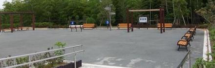 Fotografía 2 de Nippa-cho el parque sur
