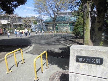 Ichinotsubo Park la fotografía