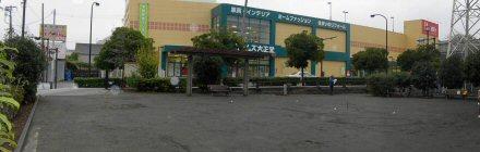 Fotografía 1 de segundo Parque del Yokohama de la Espinilla