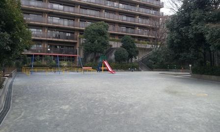 3, parque de Kikuna
