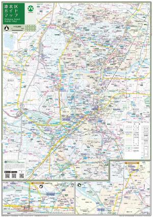 Área de Kohoku el mapa completo