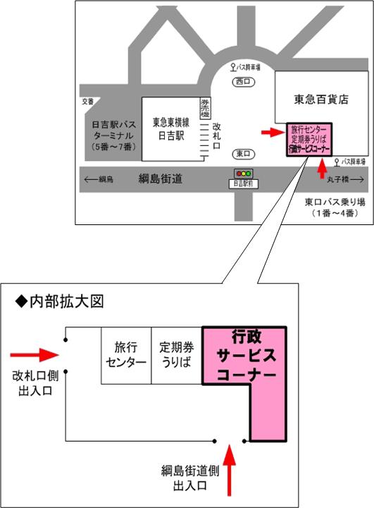 Hiyoshi Station reparan al contador en el mapa de guía de ayuntamiento