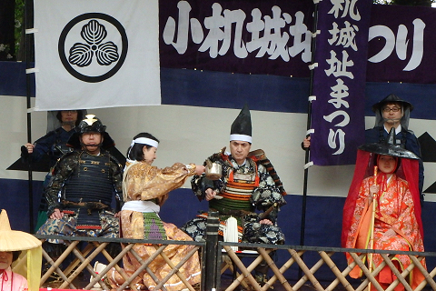 Image of a kind of ceremony at a court noble's banquet ceremony