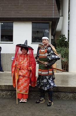 Imagen de Príncipe Kasahara y la princesa