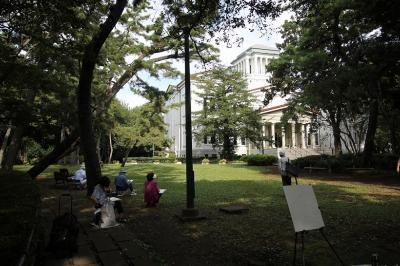 Monumento conmemorativo de Okurayama