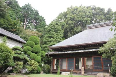 The Tanabes house (forest garden Museum of Hiyoshi)