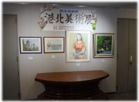 Image (work) of Kohoku art exhibition