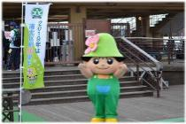 Image (Ms. key) of Kohoku relay road race meeting
