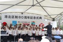 Photograph of ceremony chorus of the 80th anniversary of Kohoku constituency system