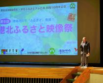 Photograph of Kohoku oldness and picture festival