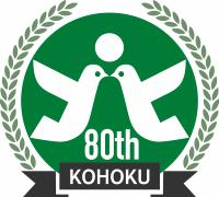 Logo color of the 80th anniversary