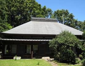 Forest garden Museum of Hiyoshi