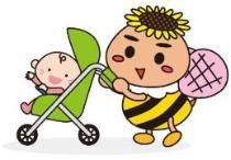 蜂太郎正蓋嬰兒車的圖片