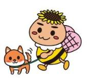 蜂太郎osampoirasuto