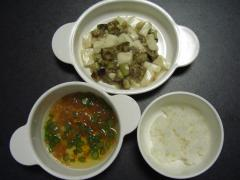 Soft meal, mapo doufu style with eggplant, photograph of dish simmered in ingennookaka