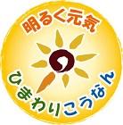 Uno del Pupilo de Konan la marca de logotipo de apoyo de acción local la forma redonda