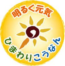 Imagen de la marca del logotipo (colora, círculo)