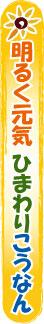 Imagen de la marca del logotipo (colora, longitud)