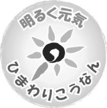 Imagen de la marca del logotipo (negro y blanco, círculo)